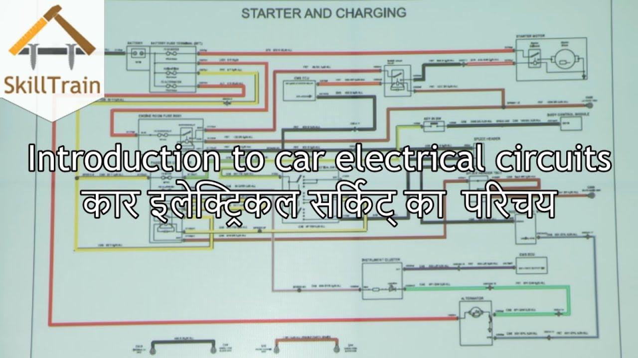 Download 29   Window Ac Wiring Diagram Hindi