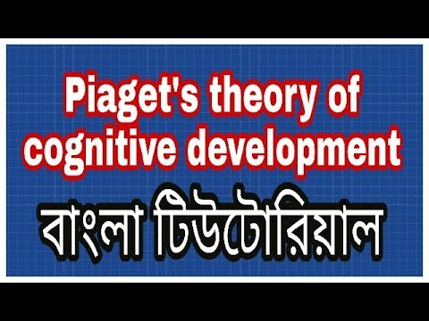 Bed(Piaget\u0027s theory of cognitive development) - YouTube - piaget's theory