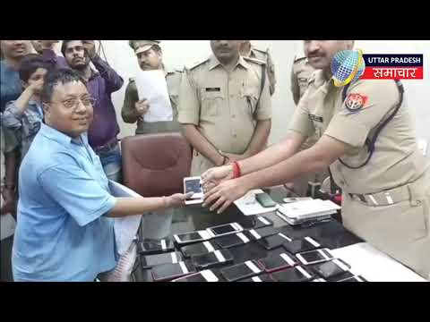 Varanasi Police की बड़ी कामयाबी क्राईम ब्रांच सर्विलांस द्वारा 50 Mobile phone बरामद| UP Live |