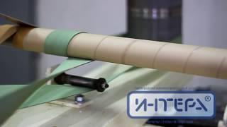 Станок для производства картонных втулок(Производство 2-х, 3-х, 5-ти слойных картонных втулок (гильз) различного диаметра и длины. Гильзы служат основой..., 2016-07-11T06:19:33.000Z)