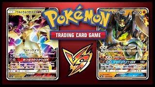 Ultra necrozma gx / malamar vs zygarde gx - forbidden light pokemon tcg table top game play
