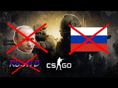 CS:GO : How to play on other region servers