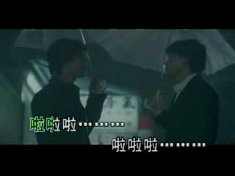 Richie Ren 任賢齊 & Emil Chow 周華健  Bie Sha Le 別傻了