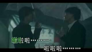 Richie Ren 任賢齊 & Emil Chow 周華健 - Bie Sha Le 別傻了