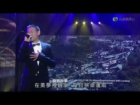28th Hong Kong Film Award Presentation Part 10/14