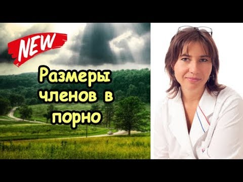 Зрелые женщины у врача