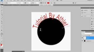 How-To: Bend Text in Adobe PhotoShop
