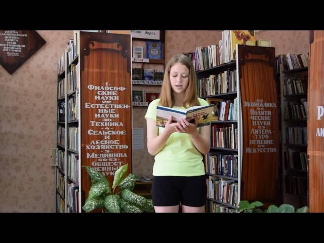Изображение предпросмотра прочтения – ЛинаШимонова читает произведение «Зимнее утро» А.С.Пушкина