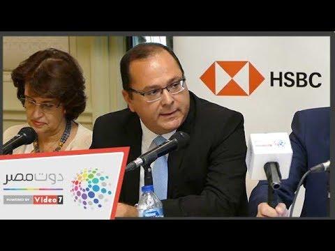رئيس HSBC: نخطط لاستثمار 17 مليار دولار بالتكنولوجيا حتى 2020  - نشر قبل 45 دقيقة