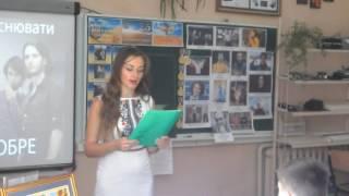 Перший урок. Фрагмент  3:  Як святкували день Незалежності українці  у 2016 році