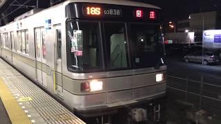 東京メトロ03系回送 南栗橋駅発車