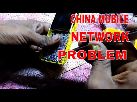CHINA MOBILE NETWORK PROBLEM IN HINDI