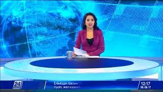 видео Новости мира  - В Китае заблокировали WhatsApp – NYT - Новости IT и науки - zn.ua