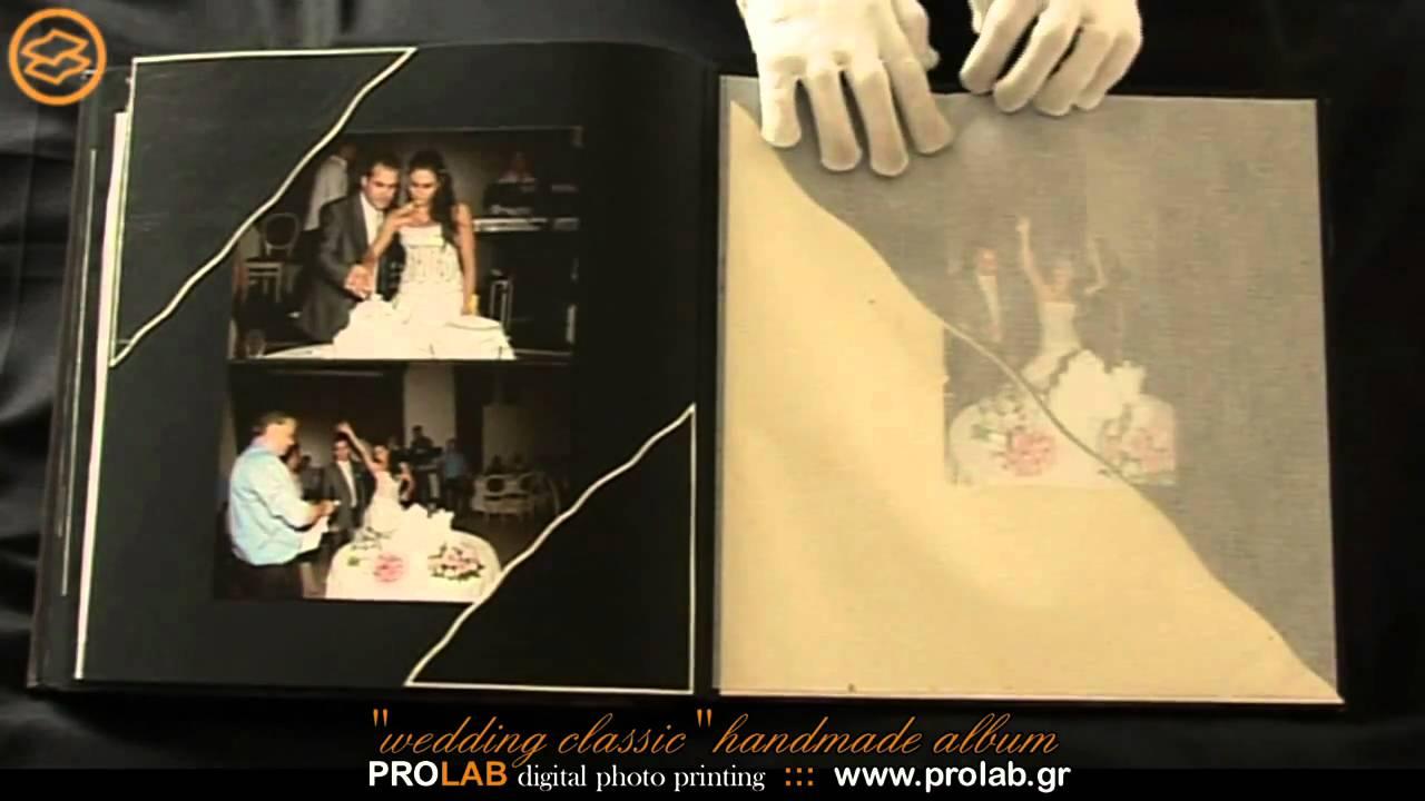 handmade wedding album WEDDING CLASSIC created printed and
