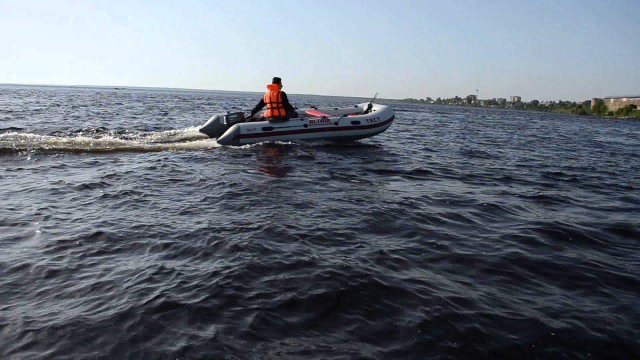 тест лодки альтаир