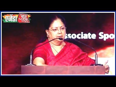 Above Caste And Religion, People Believe In Development Says Vasundhara Raje