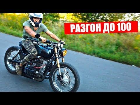 ЛЮТЫЙ Днепр МТ - РАЗГОН ДО СОТКИ! 0-100 км\ч