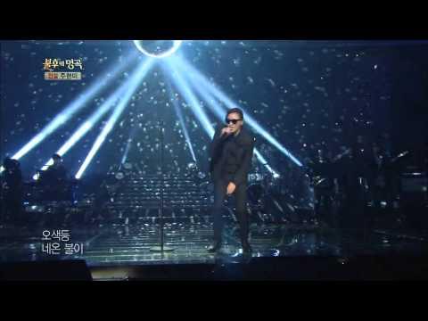 [HIT] 김종서 - 눈물의 부르스 불후의 명곡2.20140208