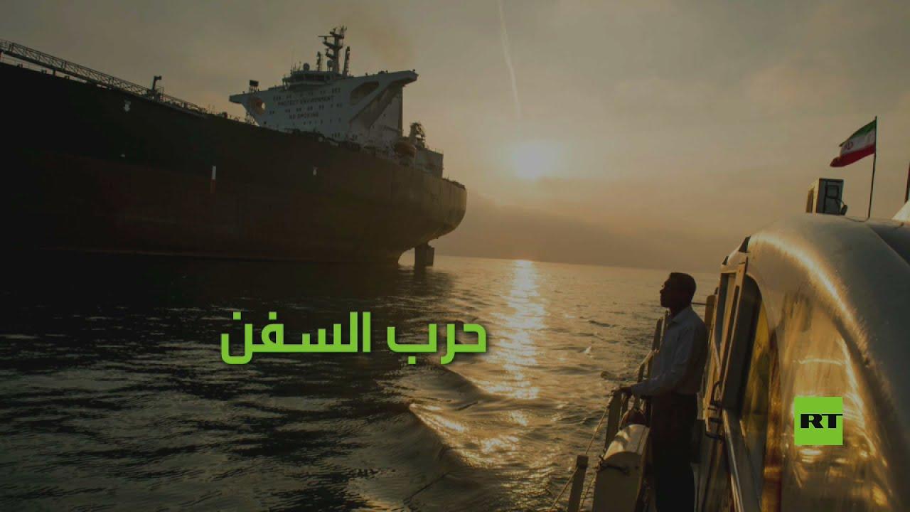 استهداف ناقلة نفط إسرائيلية.. وإيران في دائرة الاتهام