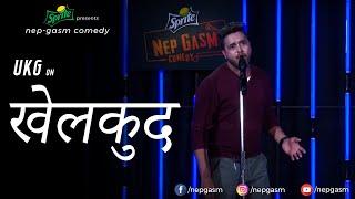 Khelkud | Nepali Stand-Up Comedy | UKG | Nep-Gasm Comedy