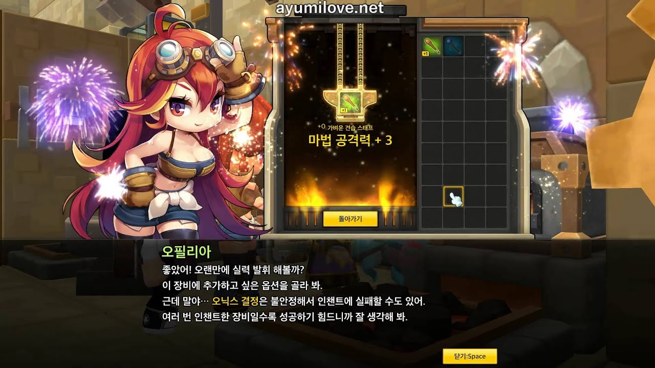 Ayumilove MapleStory2 Upgrading/Scrolling/Enchanting Equipment Guide