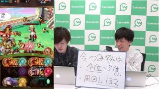 【トレクル 】つみさんとトレジャーマップをノロノロと(_ _).。o○【OPTC】 thumbnail