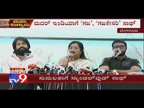 Yash-Darshan Joins Sumalatha Amabareesh Press Meet | Announces To Contest As Independent Candidate