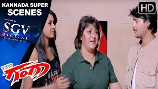 Malashree Happy and Emotional Scene with Family - Kannada Super Scenes|  Ganga Kannada Movie