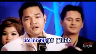 【KARAOKE】ស្លឹកឈើចាកមែក Slek Chher Chak Mek សាពូន មីដាដា