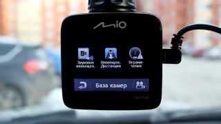 Лучший видеорегистратор 2014 года, обзор видеорегистратора Mio MiVue 568