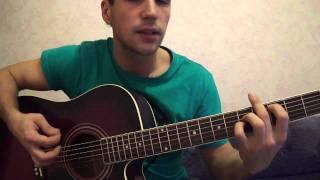 Noize Mc Девочка скинхед (Видеоурок)