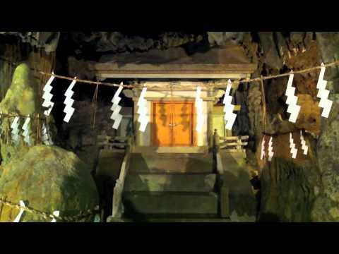 Futenma shrine, Okinawa
