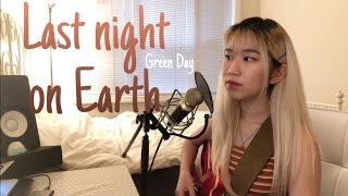 🌒 Last night on Earth - Green Day/그린데이 [ Cover l 커버 by Soffee ]