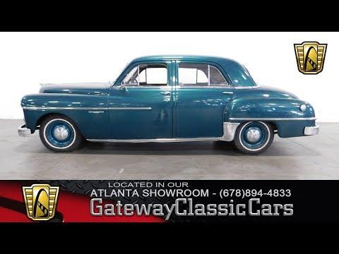 1950 Dodge Meadowbrook - Gateway Classic Cars of Atlanta #515