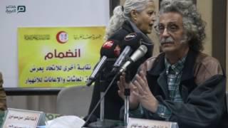 مصر العربية | نقيب الأطباء: نرفض ضم العلاج الطبيعى لعدم دستورية القرار