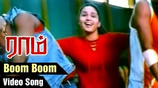Raam Tamil Movie | Boom Boom Video Song | Jiiva | Gajala | Yuvan Shankar Raja | Star Music India