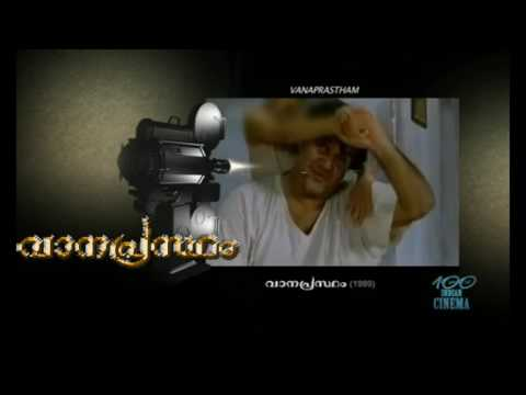 Vanaprastham - Indian Classic Movie Review