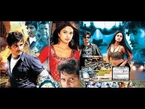Naya Zalzala - Full Length Action Hindi Movie