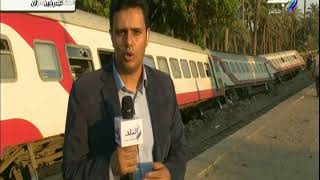 مراسل صدي البلد يكشف اسباب وملابسات حادث قطار البدرشين
