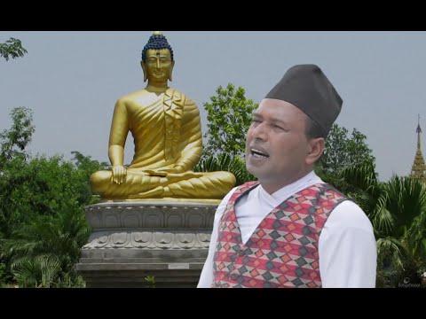Chaudha Anchal Pachattar Jilla - Rameshwor Neupane | New Nepali Lok Geet (Song) 2015