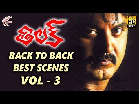 Tilak (Thalaimagan) Telugu Movie Scenes Back To Back (Vol - 3)   Sarath Kumar, Nayanthara   MTC