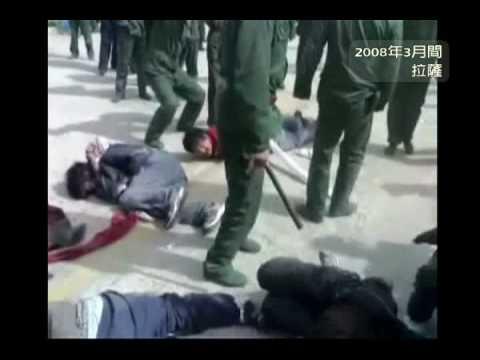 Torture in Tibet(中文字幕)