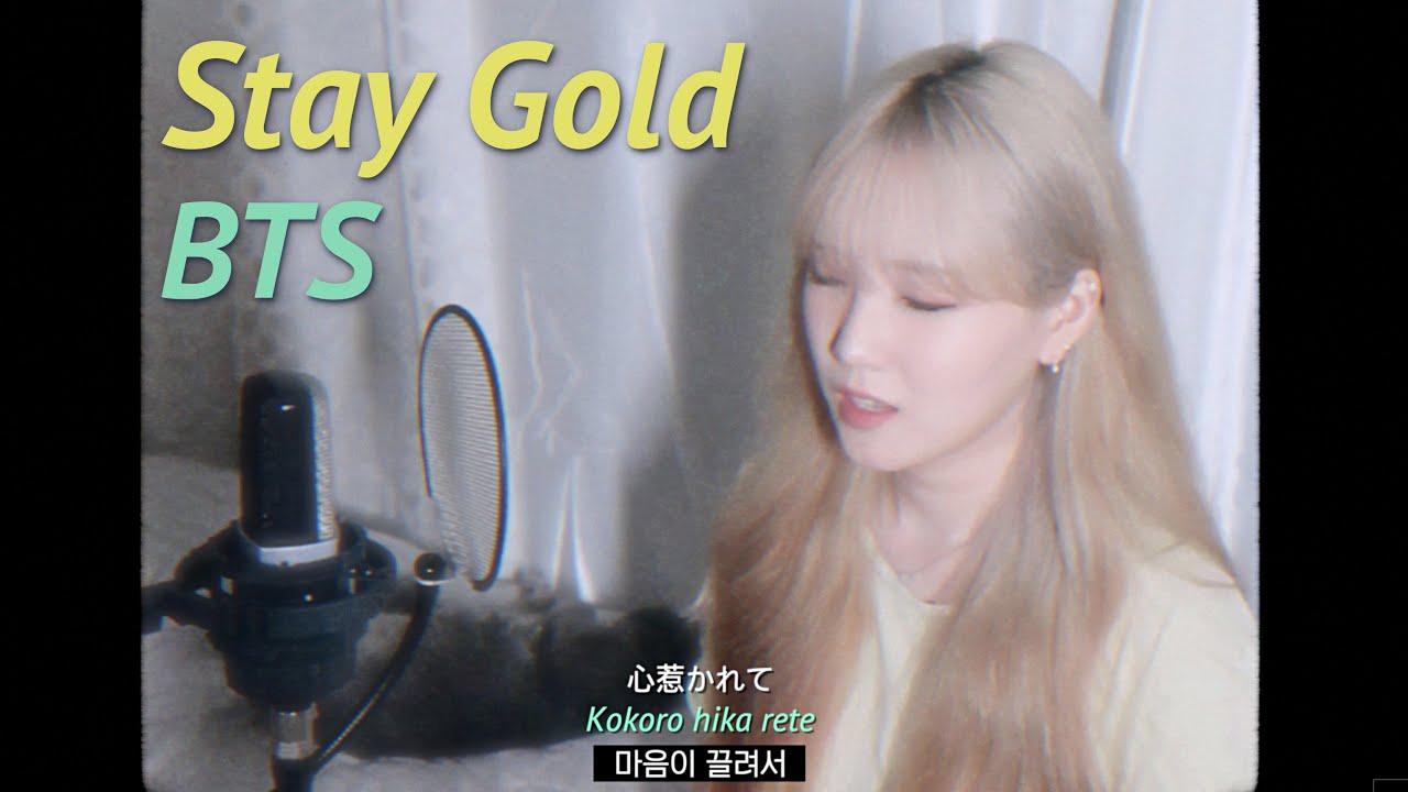 BTS 방탄소년단 防弾少年団 'Stay Gold' (+2key) | covered by 이이랑 (Kan/Rom/Kor)