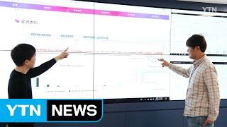 [대전/대덕] 생명연, 코로나19 연구정보 포털 개설 …