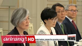President Moon appoints new Foreign Minister Kang Kyung-wha despite opposition objections