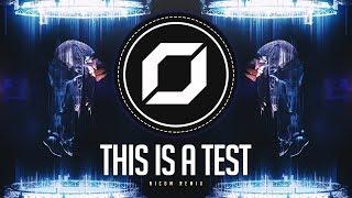 PSY-TRANCE ◉ Armin van Buuren - This Is A Test (Nicom Remix)