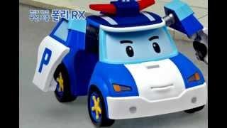 폴리 RX_TV CF