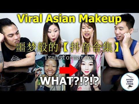 Best VIRAL Asian Makeup Transformations 2018 😱 Asian Makeup  Compilation | 抖音变妆终极版Reaction