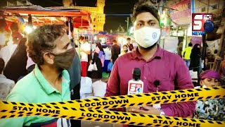 Public Reaction After Lockdown In Hyderabad (T.S) | Special Report By Sach News |