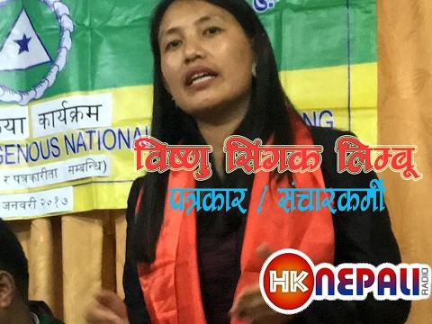 Bishnu Singak Limbu